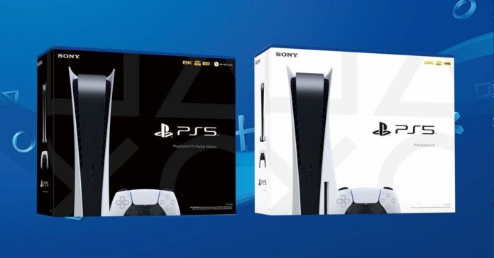 4.5 million PS5 sold by Sony in 2020.